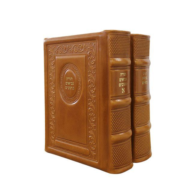 Tanaj - Biblia de Dos Tomos - Cuero Marrón Claro