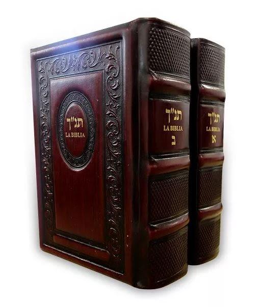 Tanaj - Biblia de Dos Tomos - Cuero Bordó