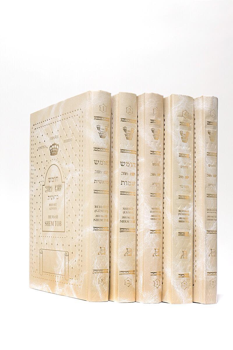 Jumash en 5 Tomos de Shem Tob con fonética - Pequeña edición