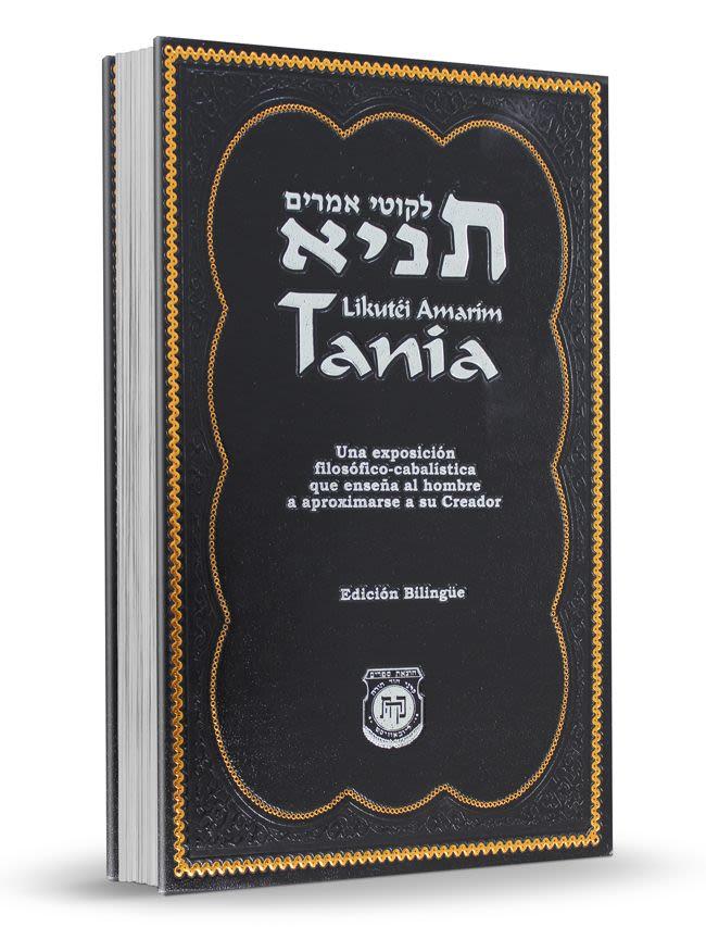 Tania -  Likutei Amarim