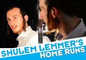 Shulem Lemmer's Home Runs