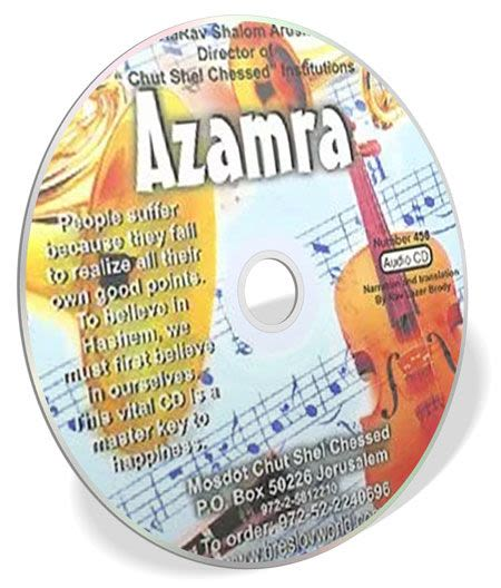 Azamra (Азамра - Я воспою) - англ.
