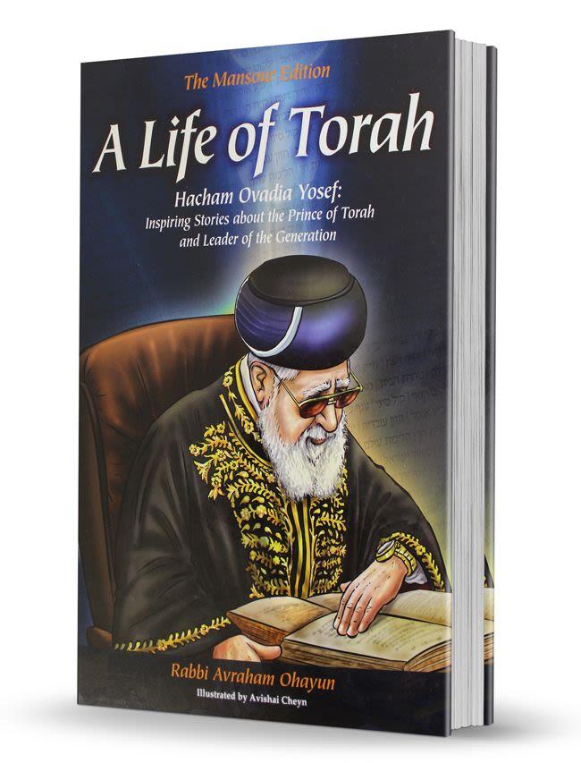 A Life of Torah