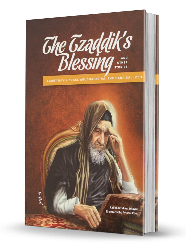 The Tzaddik's Blessing and other stories