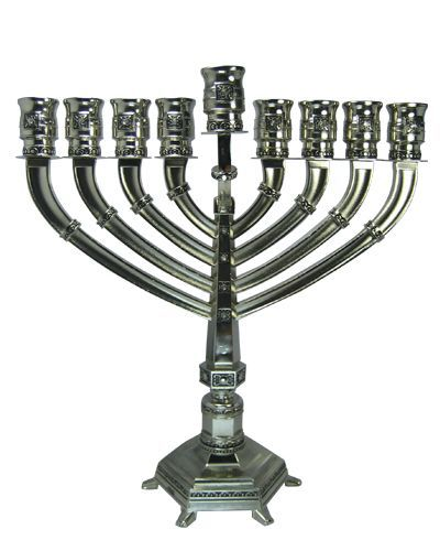 "Nickel Menorah - ""Branches"""