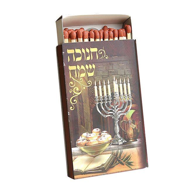 Chanuka Matches - Design Box