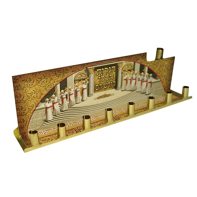 """The Levites"" Children Chanuka Menorah"