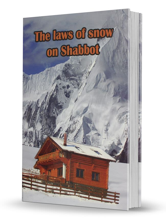 The Laws of Snow on Shabbat