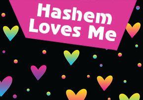 Hashem Loves Me