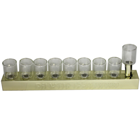 "Chanuka Menorah ""HaNerot Halalu"" golden"