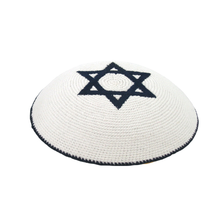 Embroidered Star of David White Kippa