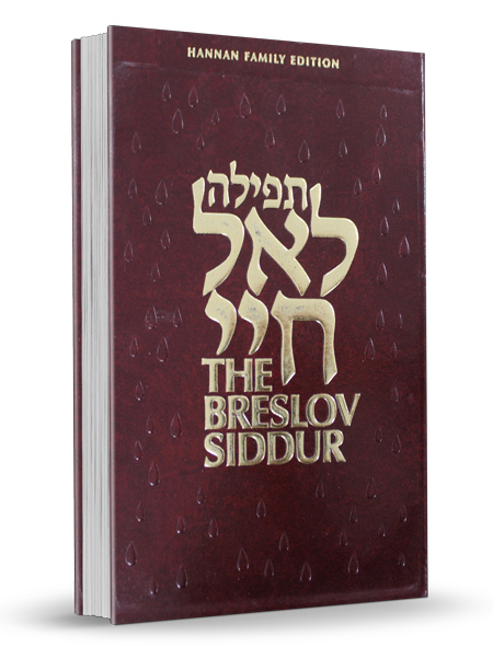 The Breslov Siddur for Shabbat and Yom Tov
