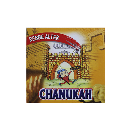 CD Rebbe Alter Chanukah