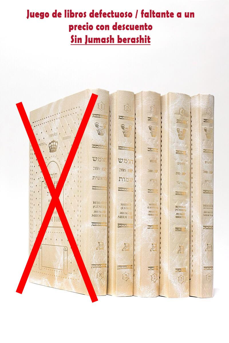 Jumash en 5 Tomos de Shem Tob con fonética - Gran edicion