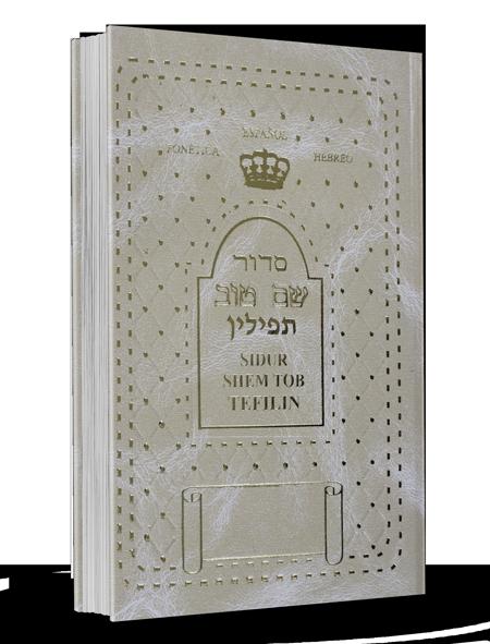 Sidur Shem Tob Tefilín