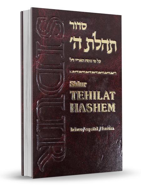 Sidur Tehilat Hashem - Pequeño formato