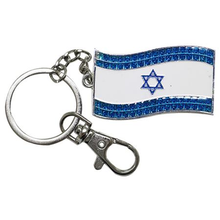 Israeli flag keychain