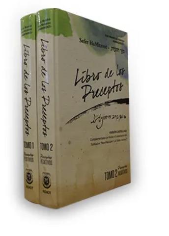 Libro de los Preceptos - 2 Tomos