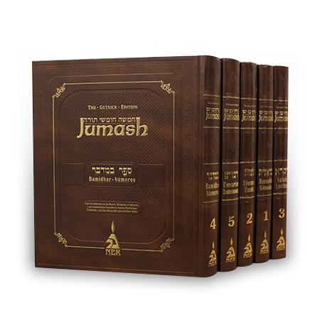Jumash Completo 5 tomos - Edición Gutnick