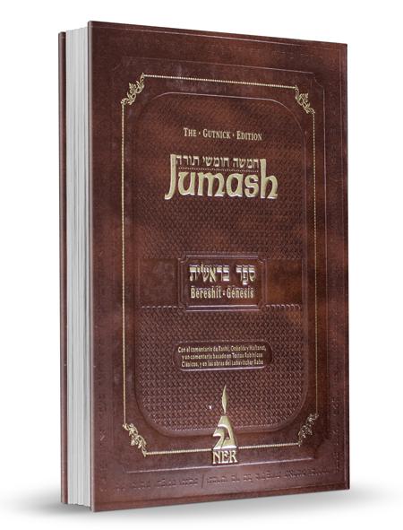 Jumash Bereshit - Edición Gutnick