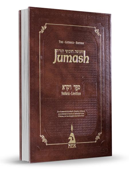 Jumash Vaikra - Levítico - Edición Gutnick