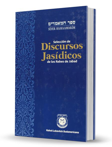 Selección de Discursos Jasídicos de Jabad