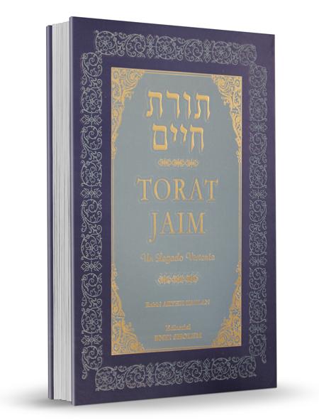 Jumash Torat Jaím - Un legado viviente
