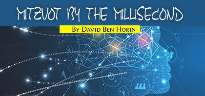 Mitzvot by the Millisecond