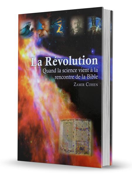La révolution - Zamir Cohen