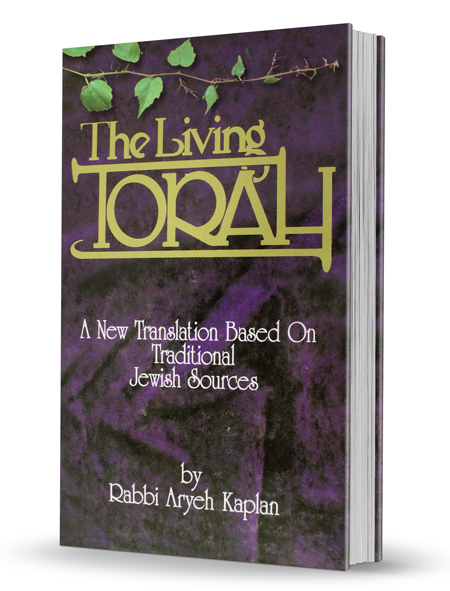 The Living Torah