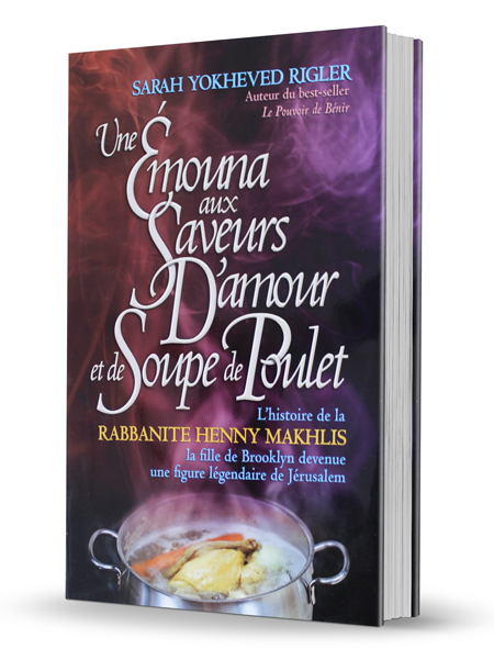 La Emouna aux saveurs d'amour et de soupe de poulet