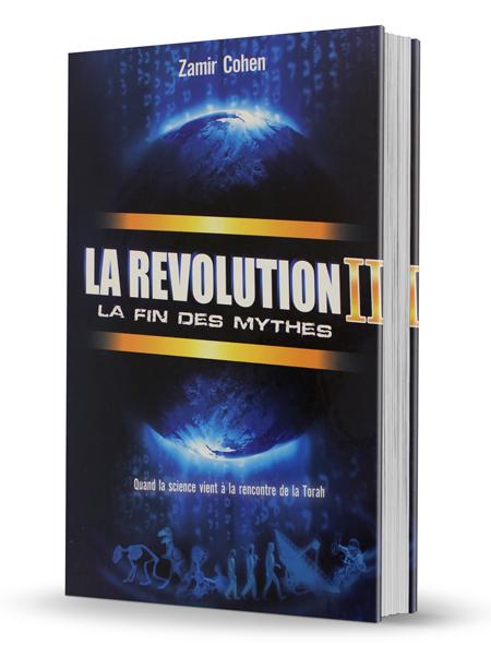 La révolution II