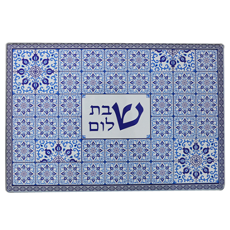 "Challah Tablett ""Blaue Ornamente"""