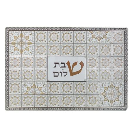 Mosaic Challa Tray - Beige