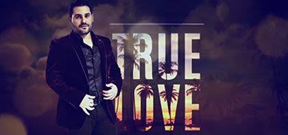 גד אלבז ואלון דה לוקו – אהבה אמיתית – True Love