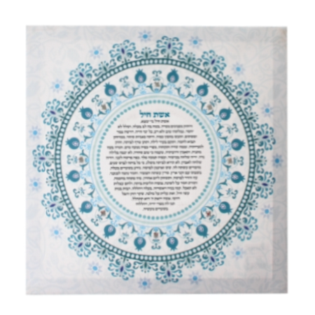"Canvas Picture ""Eshet Chayil"" - blue"