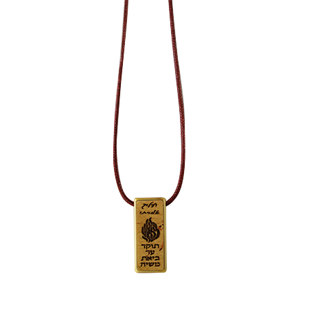 "Rectangular Wooden pendant with ""The Note"" – Plum"