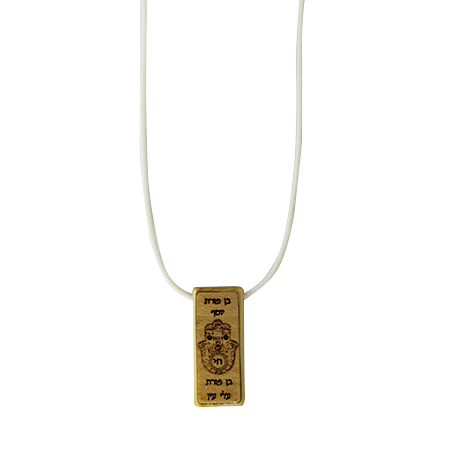 "Rectangular Wooden pendant with ""The Note"" – white"