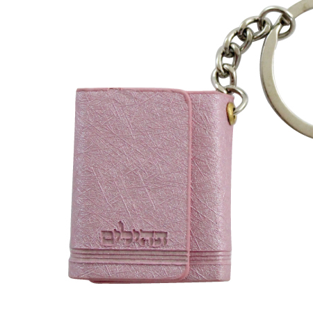 Keychain with Psalms in Hebrew - Pink