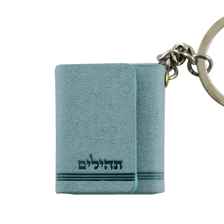 Keychain with Psalms in Hebrew – Light Blue