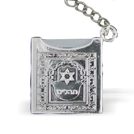 """Брелок для ключей """"Псалмы"""" в никелевом футляре с """"хамсой"""""""