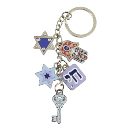 Nickel Keychain with Jewish Symbols