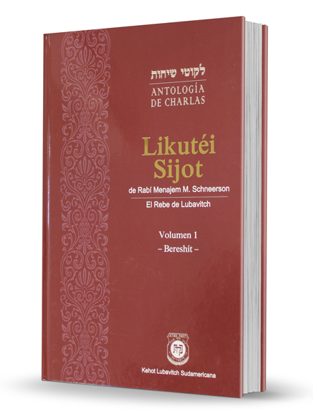 Likutei Sijot  -  Volumen I - Bereshit