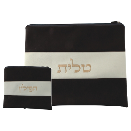 Set of tallit and tefillin cases - Brown and Cream