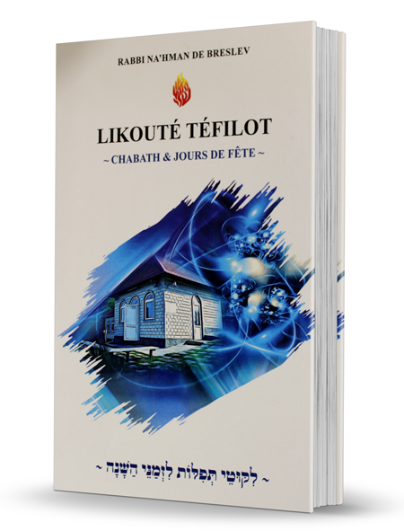 Likouté Tefiloth