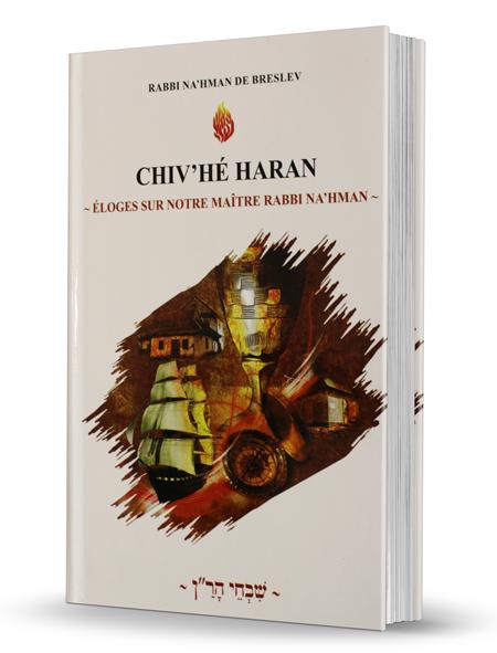 Chivhé Haran