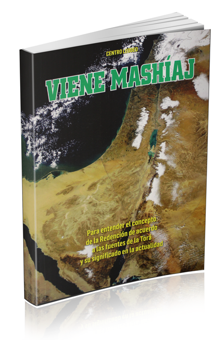 Viene Mashíaj