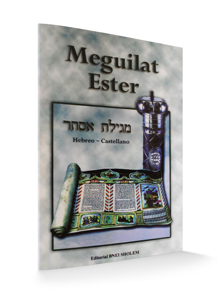 Meguilat Ester Bilingue Bnei Sholem