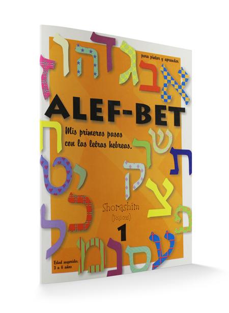 Alef Bet - Mis primeros pasos