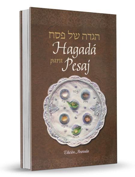 Hagadá de Pesaj - Edición Anotada de Lubavitch